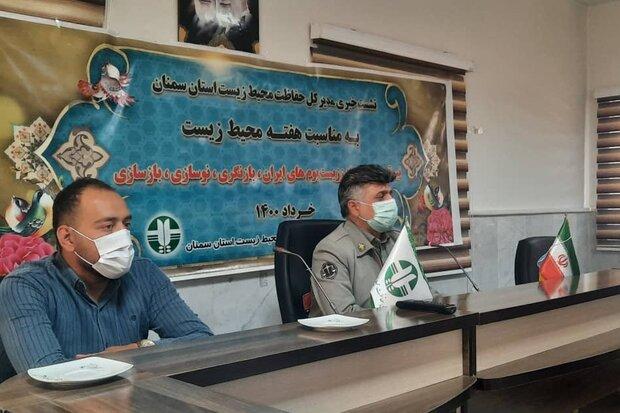 شاخص آلودگی هوا در استان سمنان طی سال گذشته زیر عدد ۱۱۰ بوده است