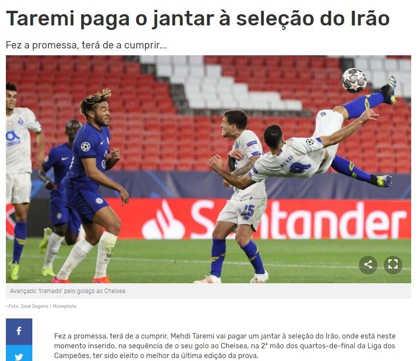 قول طارمی سوژه روزنامه پرتغالی