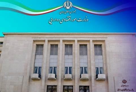 اطلاعیه وزارت اقتصاد در پی اظهارات برخی کاندیداهای انتخابات ریاست جمهوری