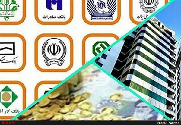 نرخ سود در بازار بین بانکی کاهش یافت