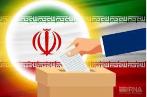 اسامی نامزدهای تأیید صلاحیتشده در شهرهای یزد اعلام شد