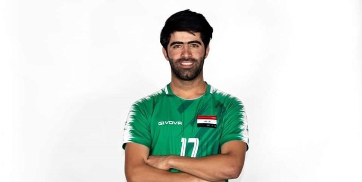مدافع تیم ملی عراق محروم شد