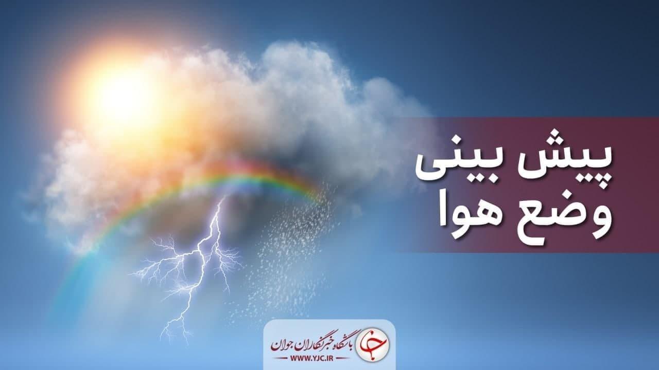 افزایش دما و وزش باد نسبتا شدید در کرمان