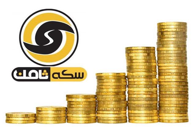 ۲۰۰ میلیارد تومان به مالباختگان سکه ثامن پرداخت خواهد شد