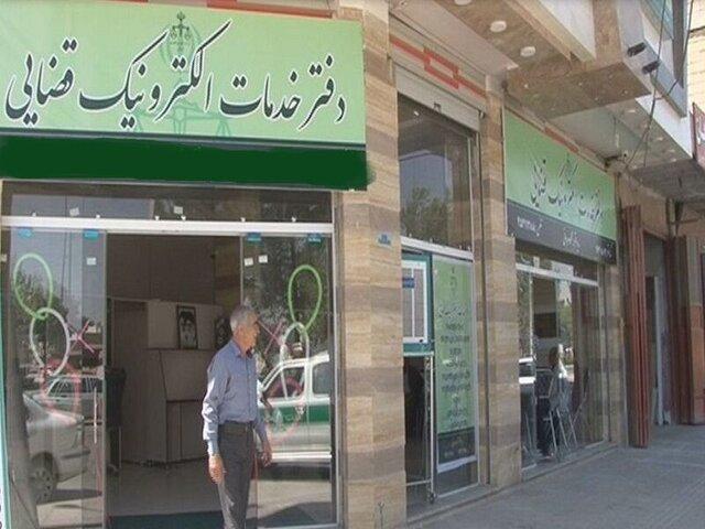 الکترونیکیشدن درخواست سوء پیشینه در کرمانشاه