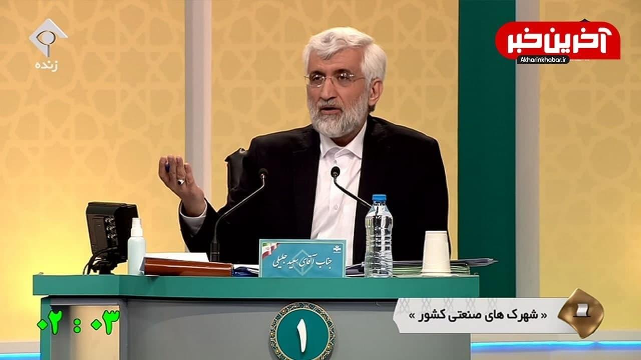 برنامه سعید جلیلی برای استقلال و پرسپولیس