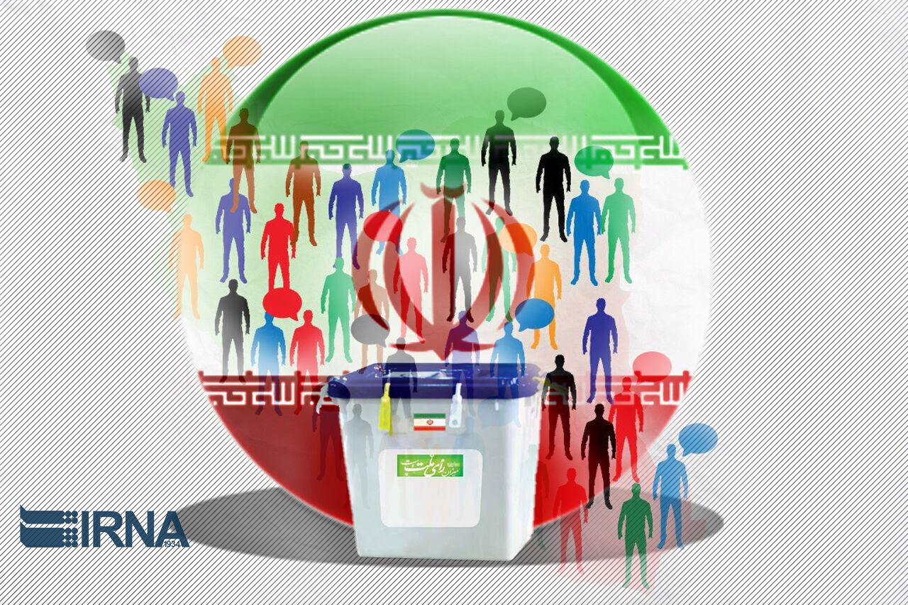 ۸۳۳۵ داوطلب شوراهای اسلامی هرمزگان از ۲۰ خرداد اجازه تبلیغات دارند