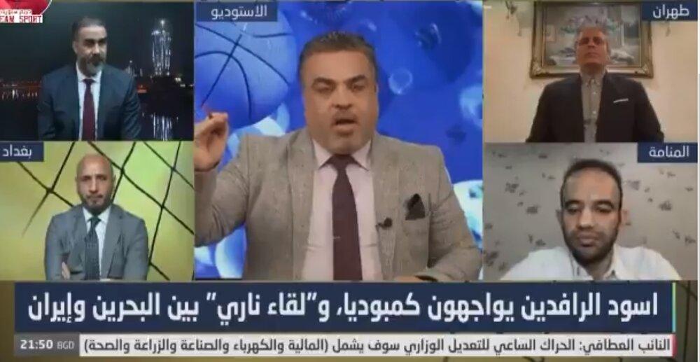 واکنش خبرنگار بحرینی به بیاخلاقی تماشاگران مقابل ایران!