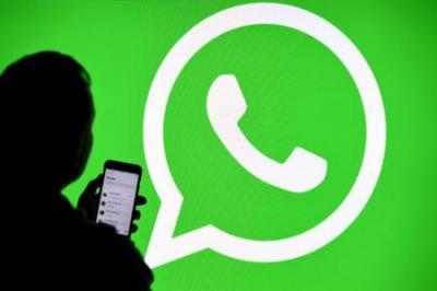 دستگیری عامل ایجاد مزاحمت در شبکه اجتماعی واتساپ