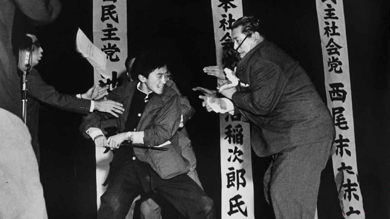 عجیبترین ترور به سبک سامورایی توسط نوجوان 17 ساله!