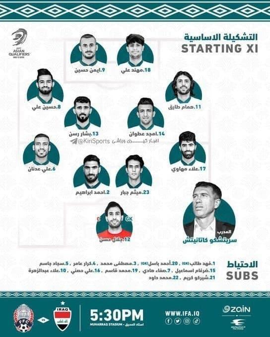 بشار رسن و طارق همام در ترکیب عراق