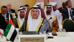 امارات رسما ماه عسل با قطر را اعلام کرد