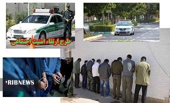 دستگیری ۳۴ سارق و خردهفروش مواد مخدر در زنجان