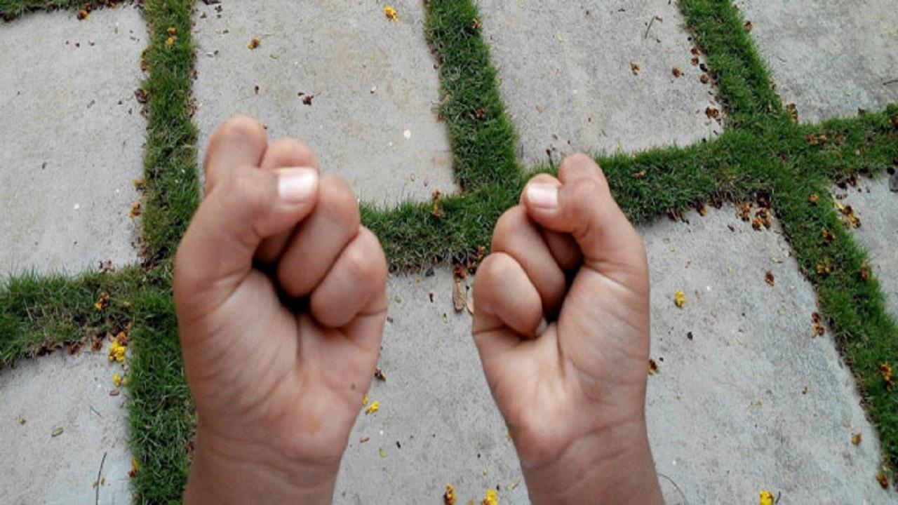 با مشت کردن دستها به شخصیتتان پی ببرید