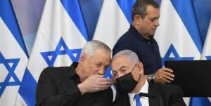 جلسه نتانیاهو و مقامهای امنیتی برای برگزاری راهپیمایی تنشزای «پرچم»