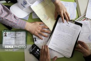 کشف تخلف ۲۴ میلیاردی عمدهفروش کاغذ در مشهد