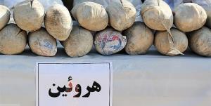 کشف ۲۰ کیلو هروئین از یک پژو در کرمانشاه