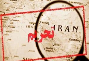 سه مقام سابق و 2 شرکت ایرانی از فهرست تحریمهای آمریکا خارج شدند