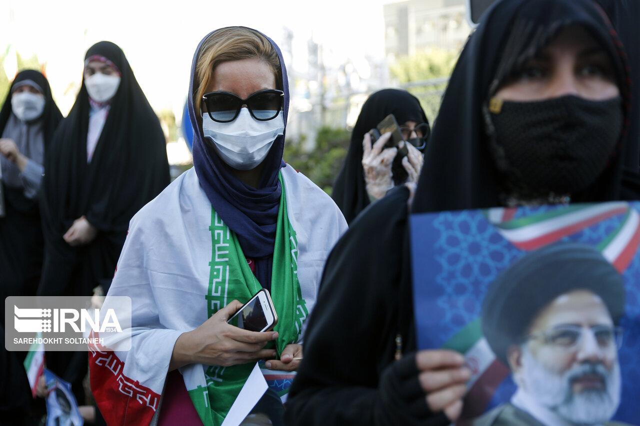 گردهمایی حامیان حجت الاسلام رییسی در میدان ولیعصر تهران