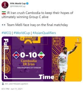 پیام فیفا در واکنش به جشنواره گل تیم ملی ایران