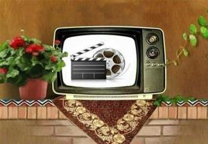فیلم های سینمایی امروز تلویزیون