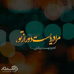 شینا.ضحا73.فرناز.خوزستانی ام.دختر ..بختیاری.تینا.فاطیمااهوازی