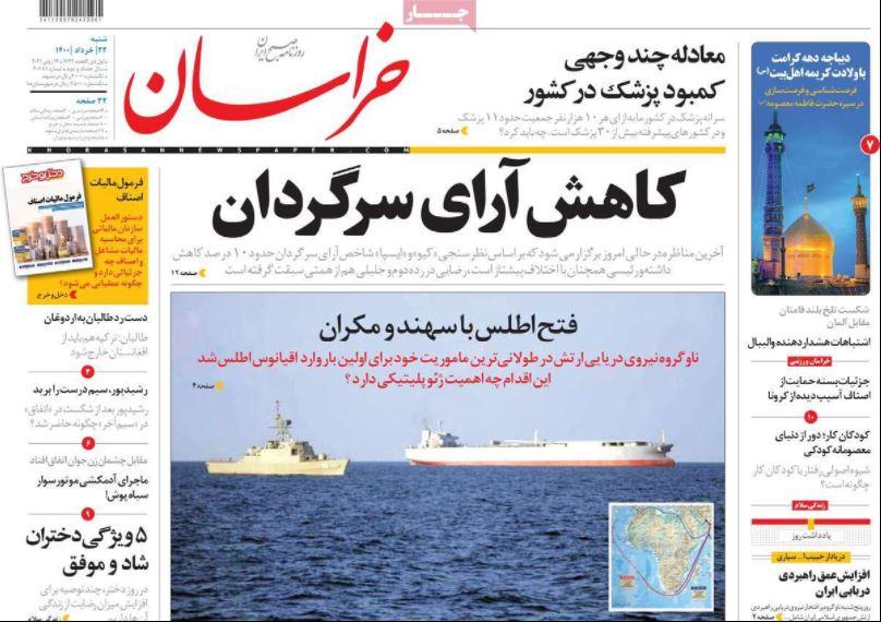 روزنامه خراسان/ کاهش آرای سرگردان