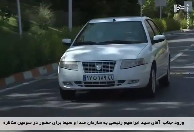 عکس/ خودرو رئیسی هنگام شرکت در مناظره سوم