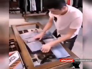روش درستِ تا کردن لباس