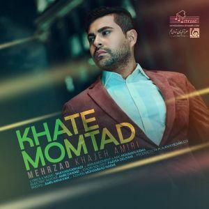 آهنگ جدید/ «خط ممتد» از مهرزاد خواجه امیری
