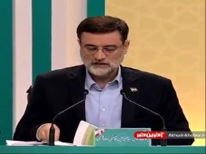 قاضی زاده: آقای روحانی من حاضرم با شما مناظره کنم