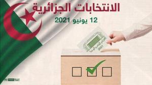 برگزاری اولین انتخابات پارلمانی الجزایر از زمان برکناری بوتفلیقه