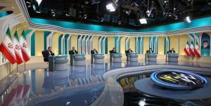 آخرین مناظره کاندیداها امروز ساعت 17پخش می شود
