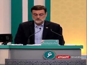 قاضی زاده هاشمی: دولت سلام می آید تا بند غ را جایگزین بند پ کند