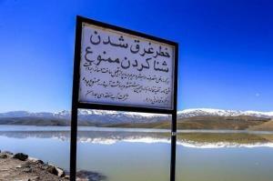 2سرباز وظیفه ناجی دختر جوان در دریاچه سد شدند