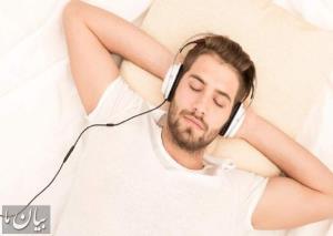 موسیقی قبل از خواب چه بلایی سرتان میآورد؟
