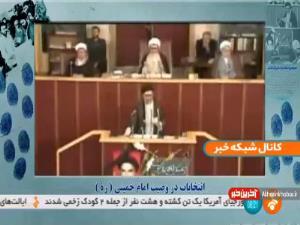 وصیت امام خمینی (ره) به مردم برای شرکت در انتخابات