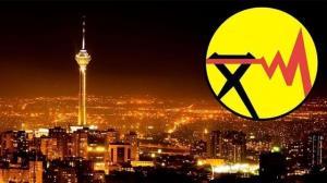 جدول زمان بندی خاموشیهای احتمالی شهر تهران منتشر شد