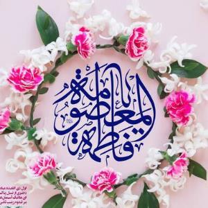 چند نکته مهم پیرامون شخصیت عبادی و جایگاه والای «حضرت معصومه (س)»