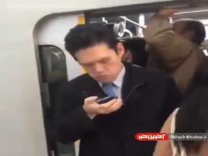 اوضاع متروی ژاپن!