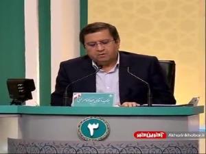 همتی: روحانی رئیس جمهور خوبی بود