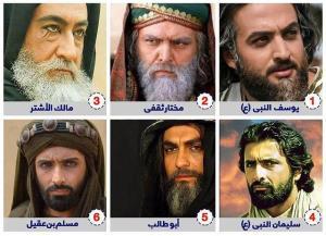 کدامیک از این چهره های تاریخی در ذهن شما ماندگارتر است؟