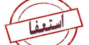 استعفای مدیر خبرگزاری فارس در استان فارس به دلیل کاندیداتوری انتخابات