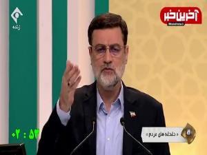 خلاصه سومین مناظره انتخابات ریاست جمهوری 1400