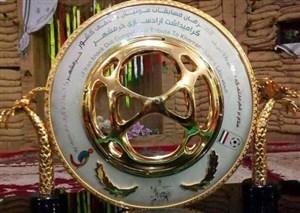 چشم هشت تیم به قرعه جام حذفی ایران
