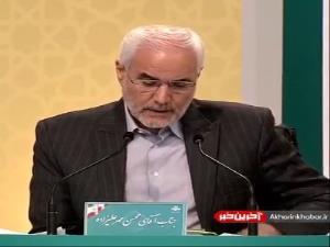 مهرعلیزاده: در خوزستان آقای رئیسی شوآف برگزار کرد
