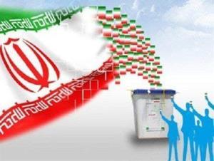 صلاحیت ۳ داوطلب انتخابات شورای اسلامی بروجرد تأیید شد