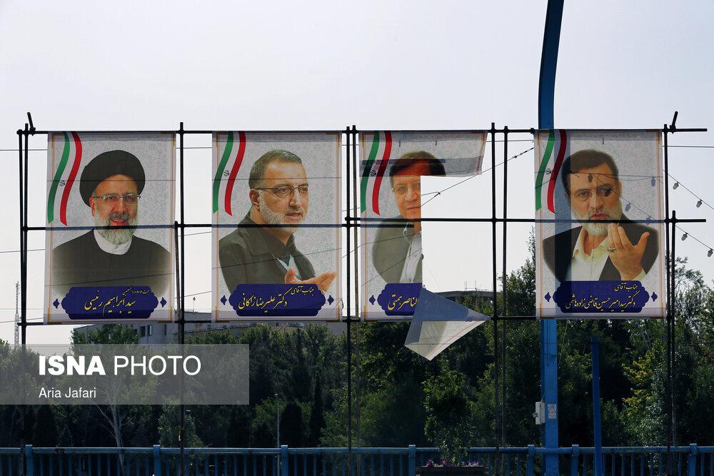 عکس/ تبلیغات انتخابات ریاست جمهوری در اصفهان