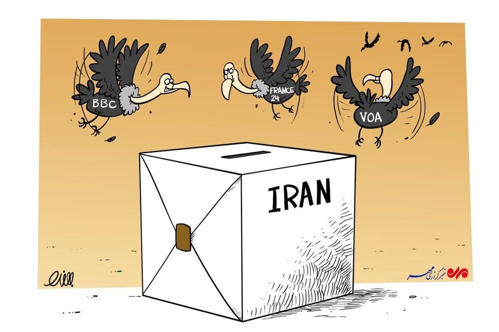 کاریکاتور/ برنامه دشمن در انتخابات