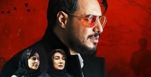 برشی از بازی ستودنی جواد عزتی در «زخم کاری»